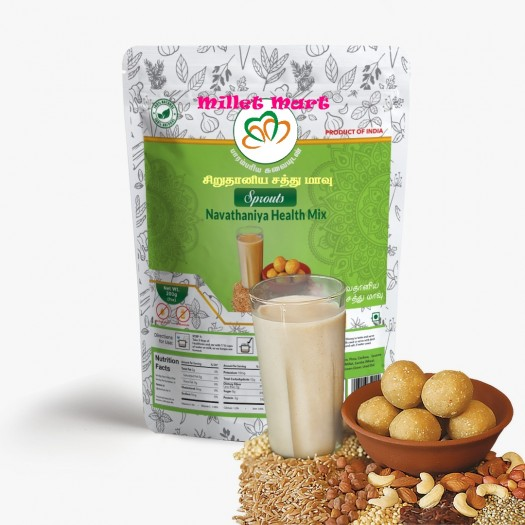 Millet Health Mix-500g