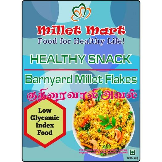 Kuthiraivali Aval (Barnyard Millet)-குதிரைவாலி அவல்