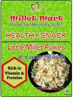 Saamai Aval (Little Millet Flakes)-சாமை அவல்-250gms